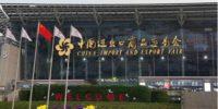 The-126th-canton-fair