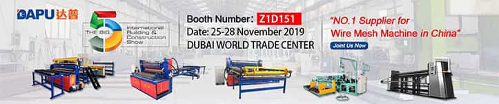 The Big 5 International Building & Construction Show - NO.1 Supplier of Wire Mesh Machine in China